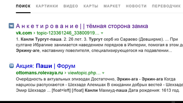 http://s2.uploads.ru/t/EL37w.png