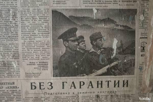 http://s2.uploads.ru/t/EMC2e.jpg
