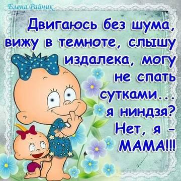 http://s2.uploads.ru/t/EMNcW.jpg