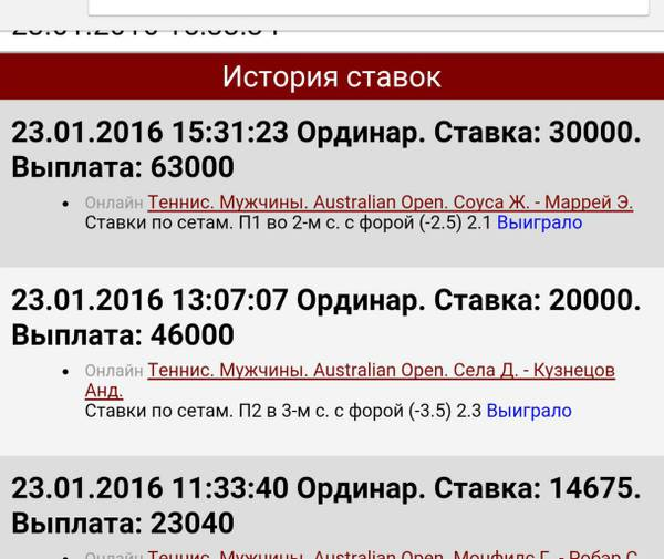 http://s2.uploads.ru/t/EMR2C.jpg