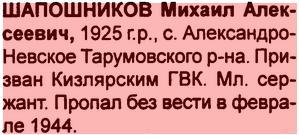 http://s2.uploads.ru/t/ESDwP.jpg