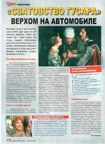 http://s2.uploads.ru/t/ETkIa.jpg