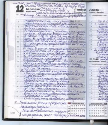 http://s2.uploads.ru/t/EUCWM.jpg
