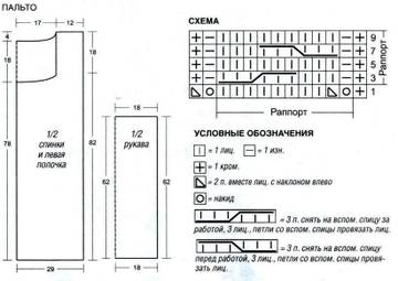 http://s2.uploads.ru/t/EWCaF.jpg