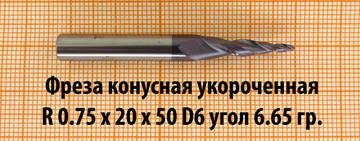http://s2.uploads.ru/t/EXayK.jpg