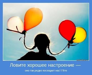 http://s2.uploads.ru/t/EXsLy.jpg