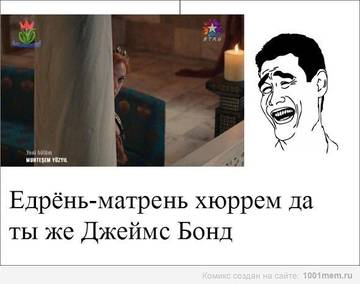 http://s2.uploads.ru/t/EaTmM.jpg