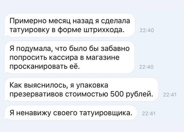 http://s2.uploads.ru/t/EafWw.jpg
