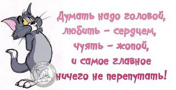 http://s2.uploads.ru/t/Eagdj.jpg