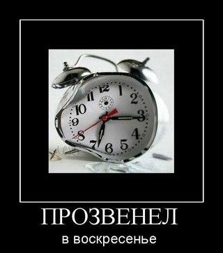 http://s2.uploads.ru/t/Eaj4F.jpg