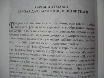 http://s2.uploads.ru/t/Eax2i.jpg