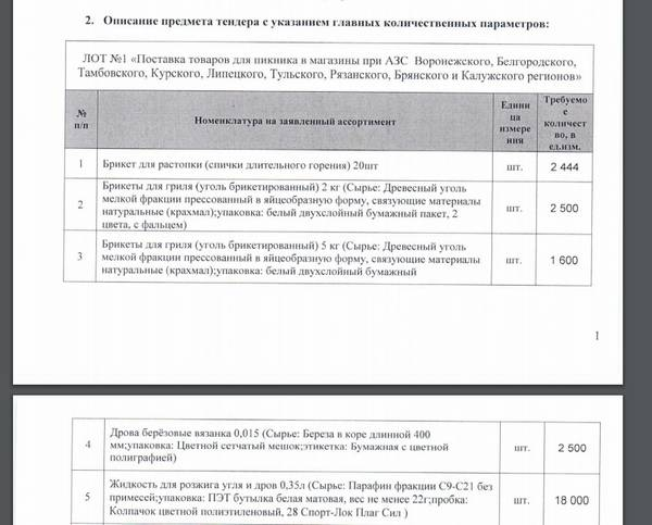 http://s2.uploads.ru/t/EbHRe.jpg