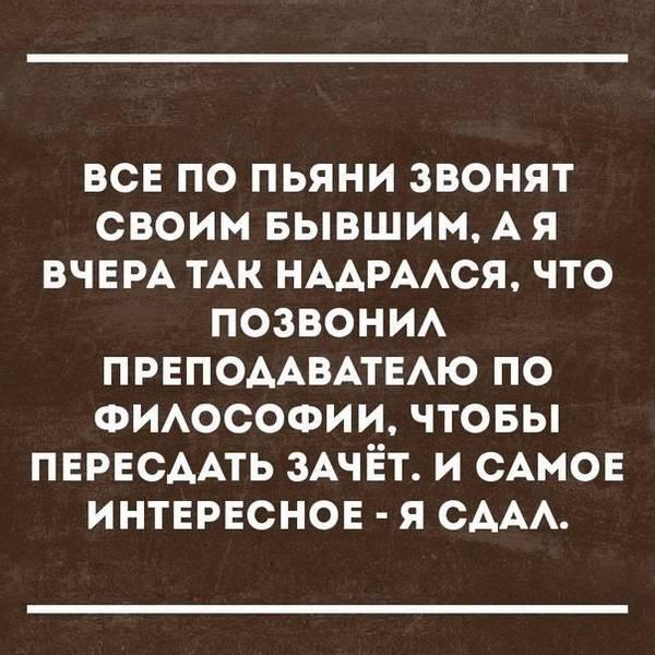 http://s2.uploads.ru/t/EbIxW.jpg