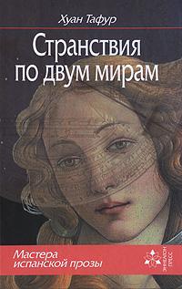 http://s2.uploads.ru/t/EbSaY.jpg