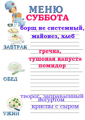 http://s2.uploads.ru/t/EerQ9.jpg