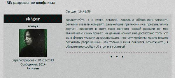 http://s2.uploads.ru/t/Efy1d.jpg