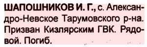 http://s2.uploads.ru/t/EhjTI.jpg