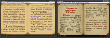 http://s2.uploads.ru/t/EhndW.jpg