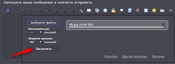 http://s2.uploads.ru/t/Ei6jF.png