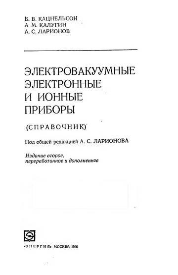 http://s2.uploads.ru/t/Ekf5F.jpg