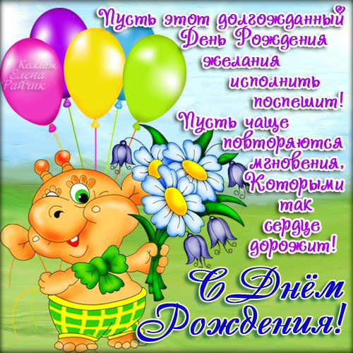 http://s2.uploads.ru/t/Eor2N.jpg