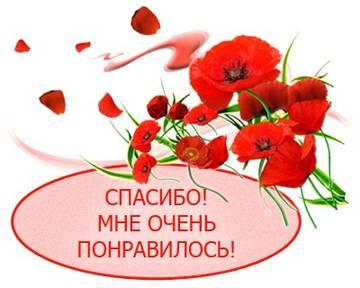 http://s2.uploads.ru/t/EuxNC.jpg