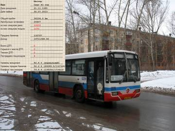 http://s2.uploads.ru/t/Evz5y.jpg