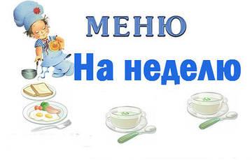 http://s2.uploads.ru/t/EzsFW.jpg