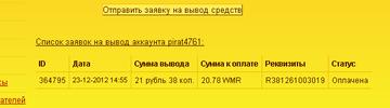 http://s2.uploads.ru/t/EzygQ.png