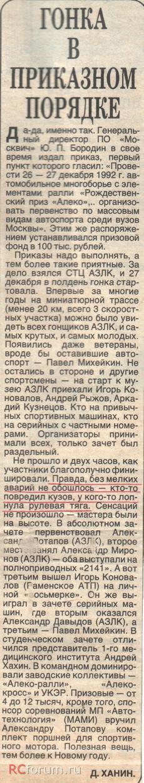 http://s2.uploads.ru/t/F174O.jpg