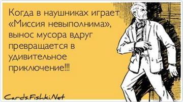 http://s2.uploads.ru/t/F27tD.jpg