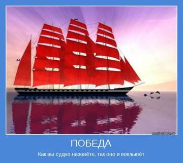 http://s2.uploads.ru/t/F2XGY.jpg