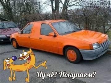 http://s2.uploads.ru/t/F6p8M.jpg