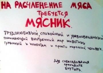 http://s2.uploads.ru/t/FBqMk.jpg