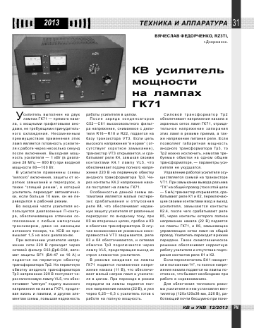 http://s2.uploads.ru/t/FCG5i.png