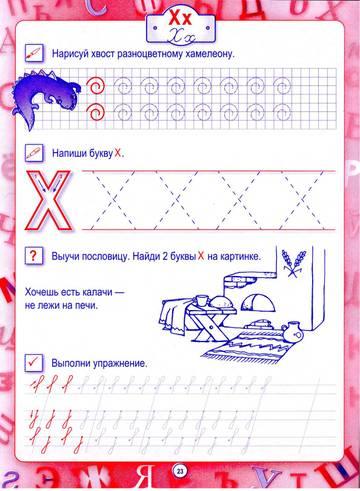 http://s2.uploads.ru/t/FJ0at.jpg