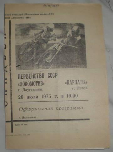 http://s2.uploads.ru/t/FLKTh.jpg
