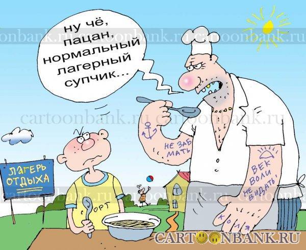 http://s2.uploads.ru/t/FPoct.jpg