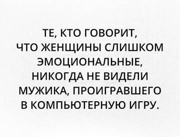 http://s2.uploads.ru/t/FPr8e.jpg