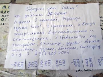 http://s2.uploads.ru/t/FRGOL.jpg