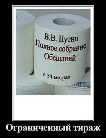 http://s2.uploads.ru/t/FRObK.jpg