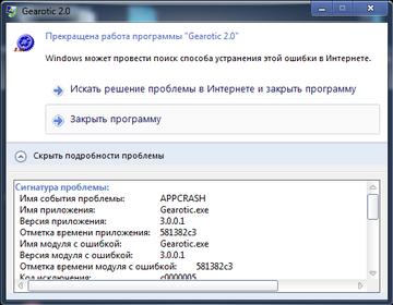 http://s2.uploads.ru/t/FUueX.png