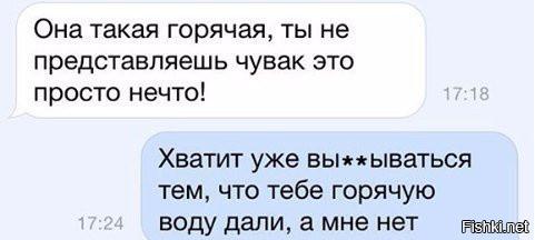 http://s2.uploads.ru/t/FXLEt.jpg