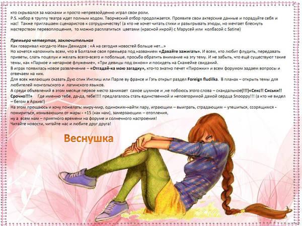 http://s2.uploads.ru/t/FfDzJ.jpg