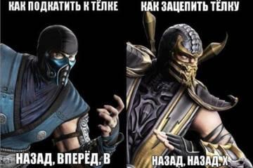http://s2.uploads.ru/t/Fgz0G.jpg
