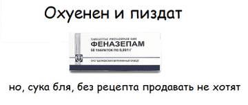 http://s2.uploads.ru/t/FiMI0.jpg