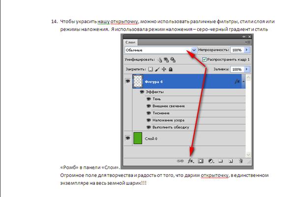 http://s2.uploads.ru/t/FjKRa.png