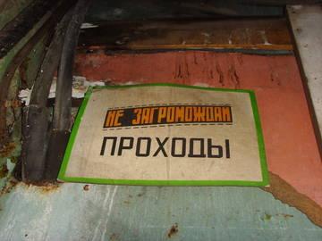 http://s2.uploads.ru/t/FrBVv.jpg