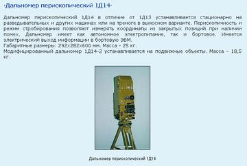 http://s2.uploads.ru/t/Fs031.png