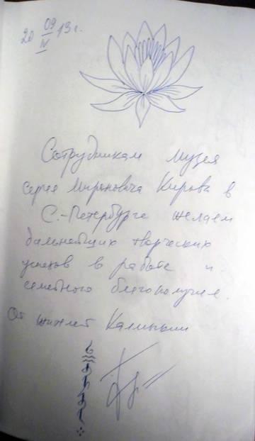 http://s2.uploads.ru/t/FtyOs.jpg